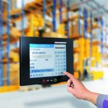 Web-система складского учета продукции, сырья и материалов