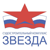 Судостроительный комплекс «Звезда»